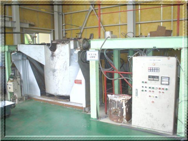 ガス溶鉱炉(1基) 加工サイズ